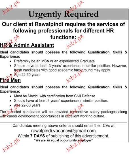 Admin Assistants and Fireman Job Opportunity