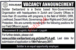 Procurement and Logistics Assistants Job Opportunity