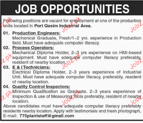 production engineers process operators job opportunity