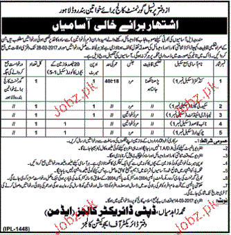 Conductors, Security Guards, Lab Attendants Job Opportunity