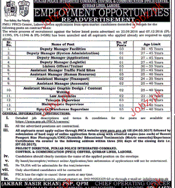 Deputy Manager, Assistant Manager, Law Associates Wanted
