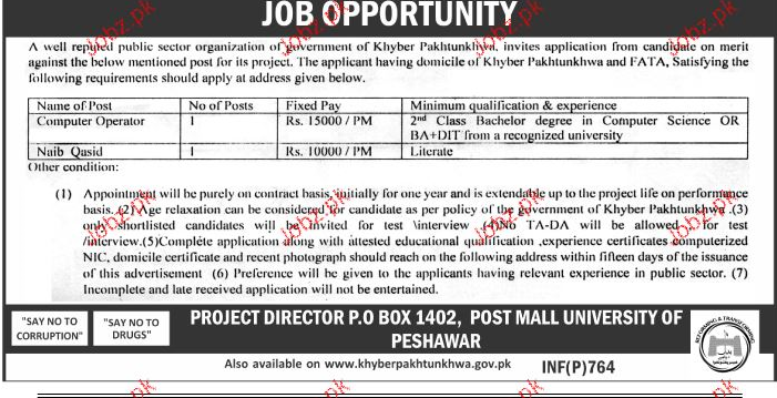 Naib Qasid Job in Public Sector Organization