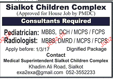 Pediatricians and Radologists Job Opportunity