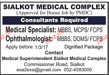 Medical Specialists and Ophtalmologists Job Opportunity