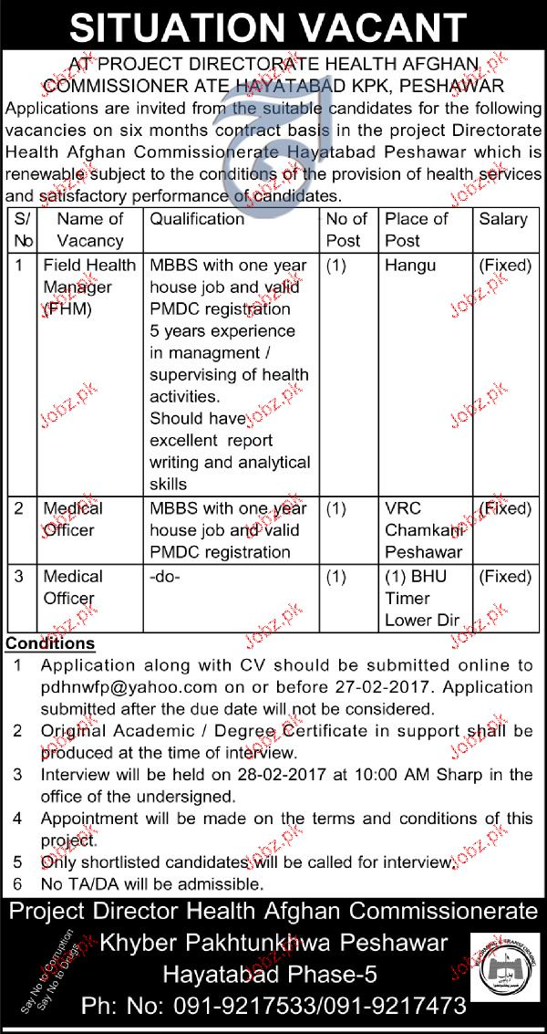Field Heath Manager, Medical Officers Job Opportunity