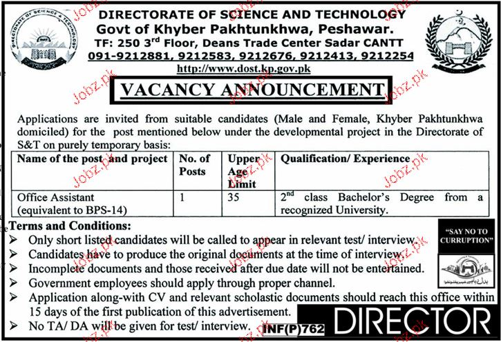 Office Assistants Job in Govt of KPK