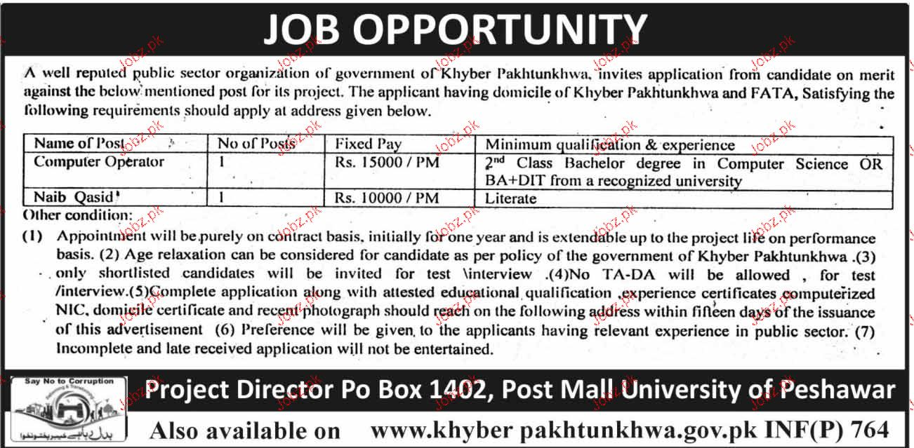 Computer Operators and Naib Qasid Job Opportunity
