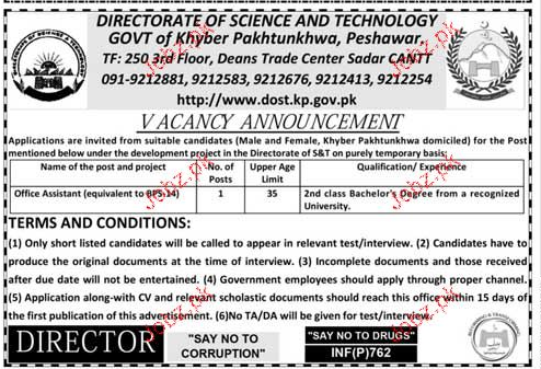 Office Assistants Job in Directorate of Science and Technolo