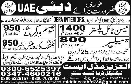 Construction Staff Required for Dubai
