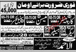 Carpenters, Mason, Riggers, Steel Fixers Job Opportunity