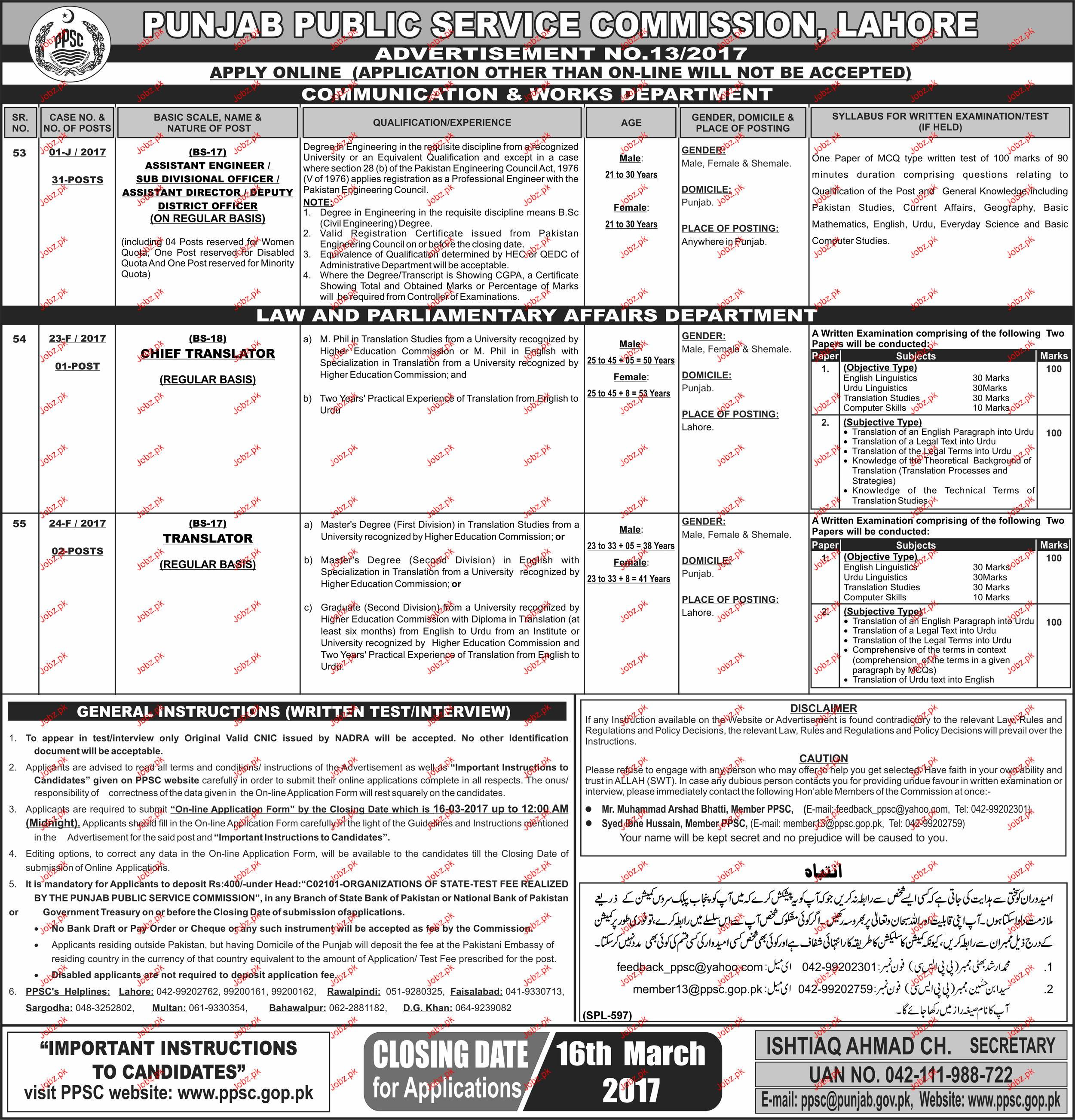 Assistant Engineers, Chief Translators Job in PPSC