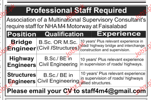 Bridge Engineers, Highway Engineers Job Opportunity