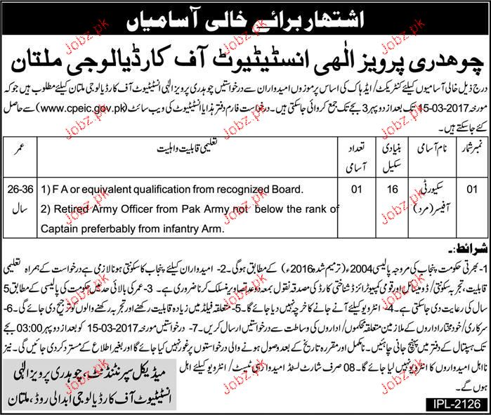 Security Officers Job in Ch Pervaiz Ellahi Institute of Card
