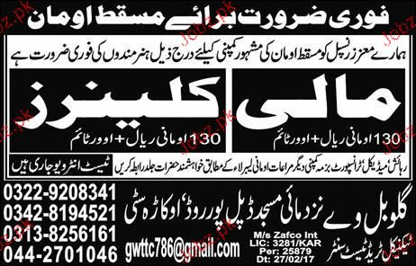 Malis and Cleaners Job Opportunity