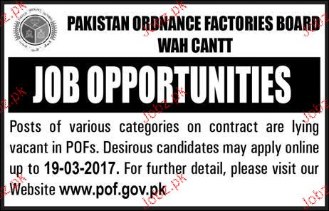 Admin / Clerical Job in Pakistan Ordinance Factories Board