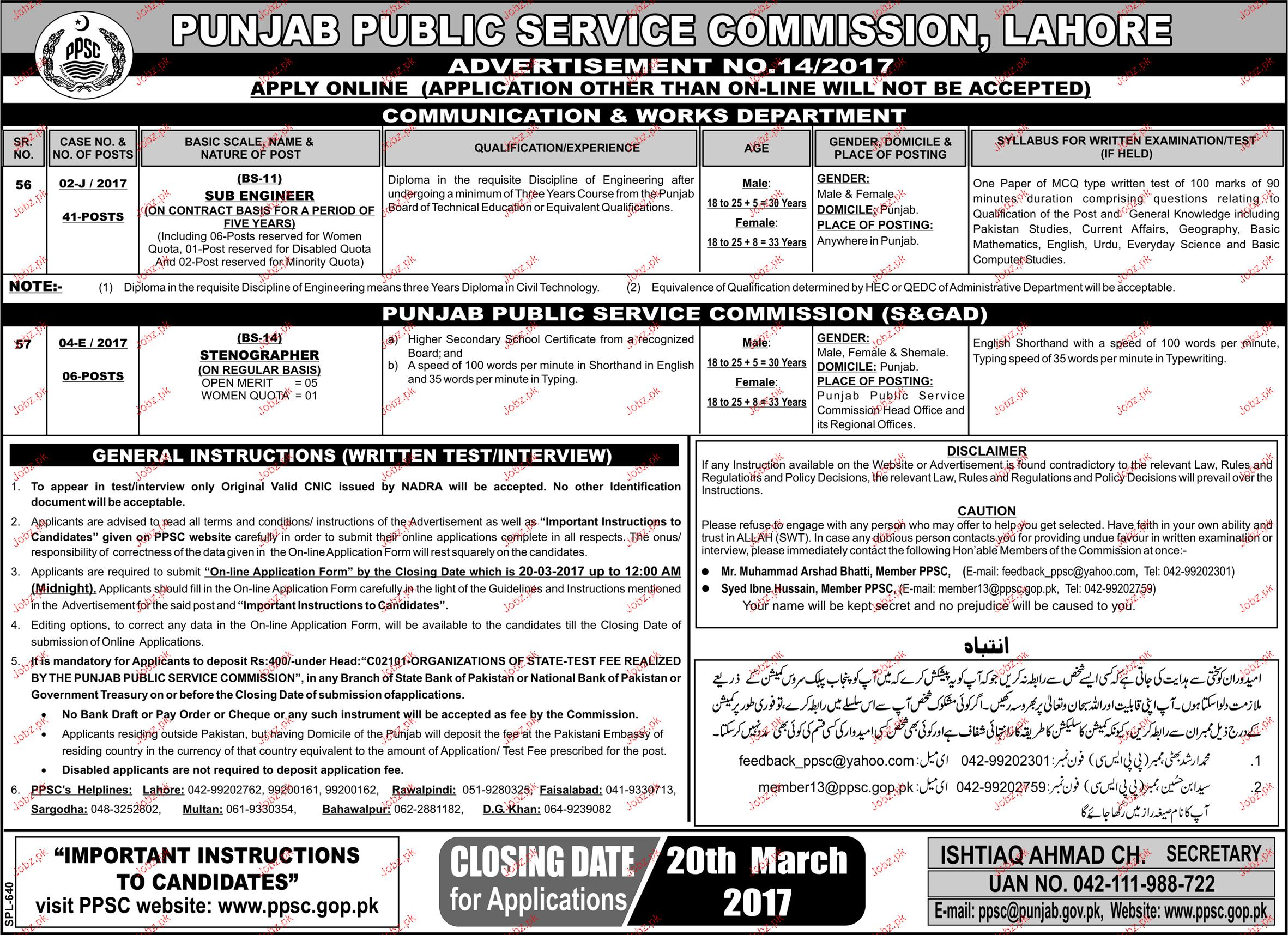 Sub Engineers and Stenographers Job in PPSC