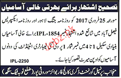 Lab Attendants Job in Government Degree College For Boys