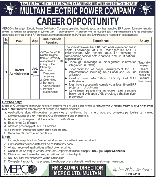 Basis Administrators Job in Multan Electric Power Company
