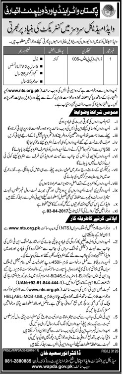 Drivers Job in Pakistan Water and Power Authority