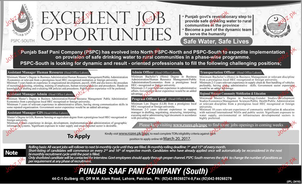 Assistant Manager HR, Assistant Manager Admin Wanted