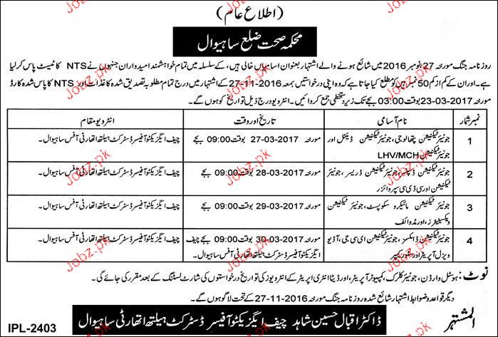 Junior Technicians Job in Health Department
