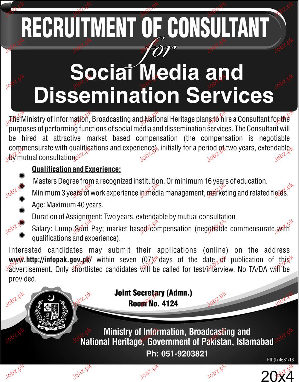Consultants Job in Ministry of Information, Broadcasting