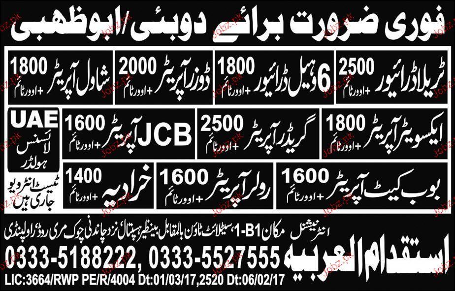 Tralla Drivers, Shawal Operators, Wheel Loaders Wanted