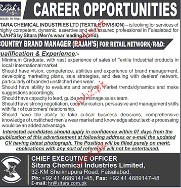 Country Brand Manager Job Opportunity
