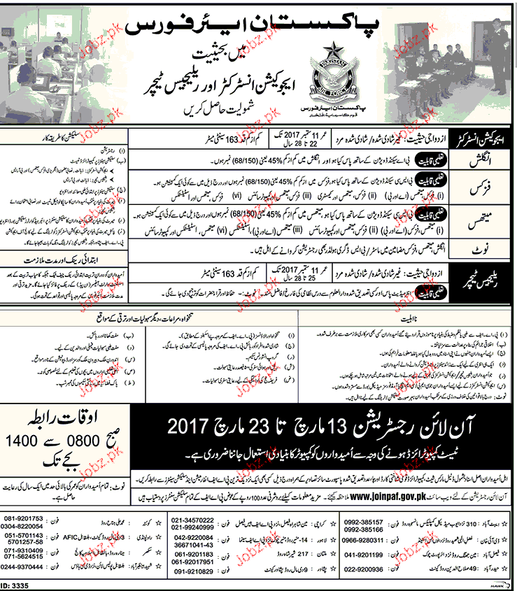 Education Instructors and Religious Teachers Job in PAF