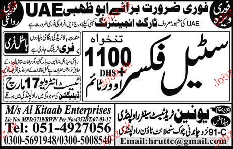 Steel Fixers Job Opportunity
