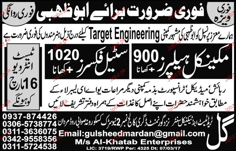 Mechanical Helpers and Steel Fixers Job Opportunity