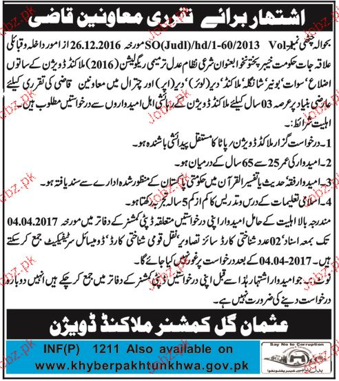 Assistant Qazis Job Opportunity