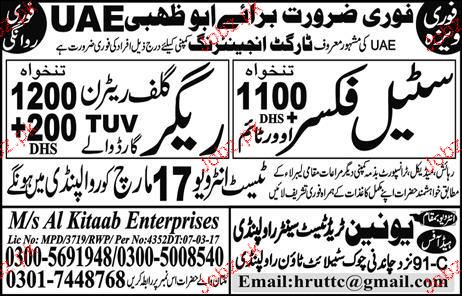Steel Fixers and Riggers Job Opportunity