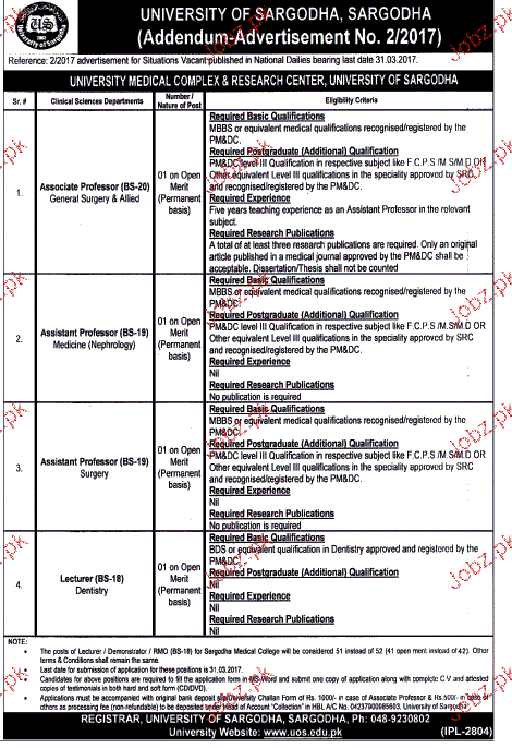 Assistant Professors and Lecturers Job in UOG