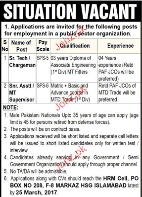 Senior Technicians and Supervisors Job Opportunity