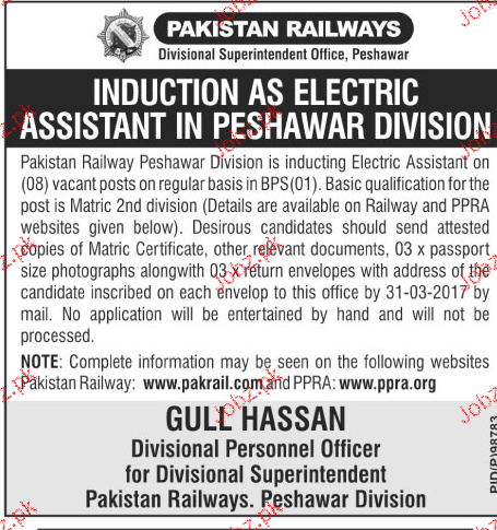 Electric Assistants Job in Pakistan Railways