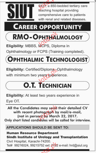 RMOS, Opthalmic Technologists and Technicians Wanted