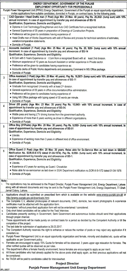 CAD Operators, Office Assistants Job in Energy Department
