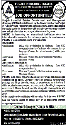 Manager Job in Punjab Industrial Estates