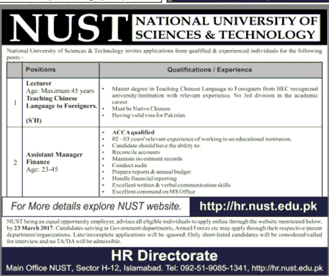 Assistant Manager and Lecturers Job in NUST