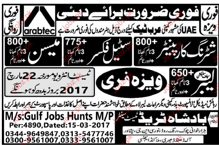 Shuttering Carpenter and Steel fixer required