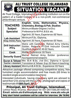 Teachers and Civil Instructors Job Opportunity