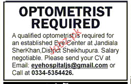 Optometrist Job Opportunity