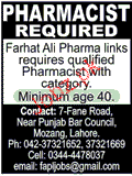 Pharmacists Job Opportunity