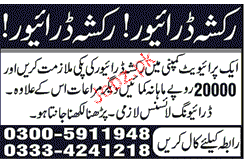 Rickshaw Drivers Job Opportunity