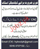 CNC Machine Operators Job Opportunity