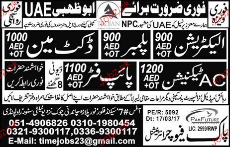 AC Technicians, Plumbers and Electricians Job Opportunity