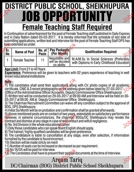 Female Teachers Job in District Public School