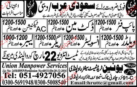 Riggers, Insolators, AC Technicians  and Welders Wanted