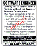 Software Engineers Job Opportunity